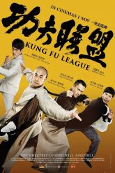 Kung_Fu_League_KeyartV2_500