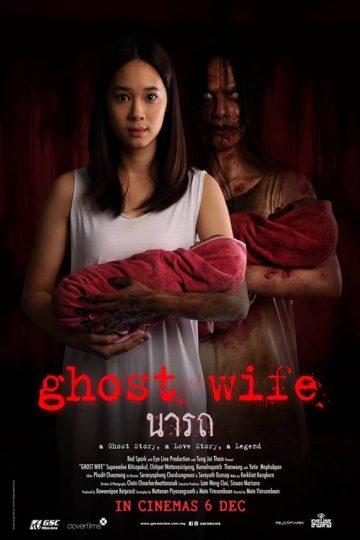 Ghost_Wife_KeyartV2_500