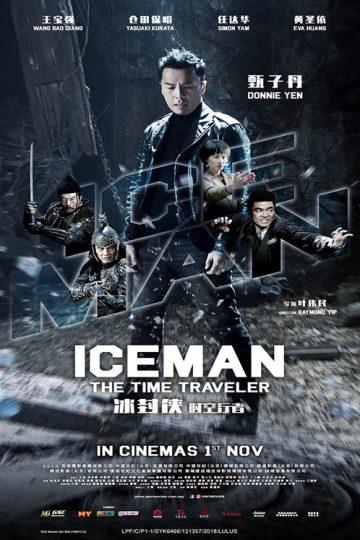 Iceman_The_Time_Traveler_Keyart_500