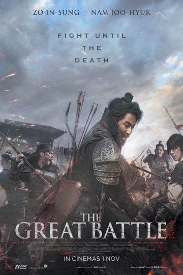 The_Great_Battle_KeyArt_500
