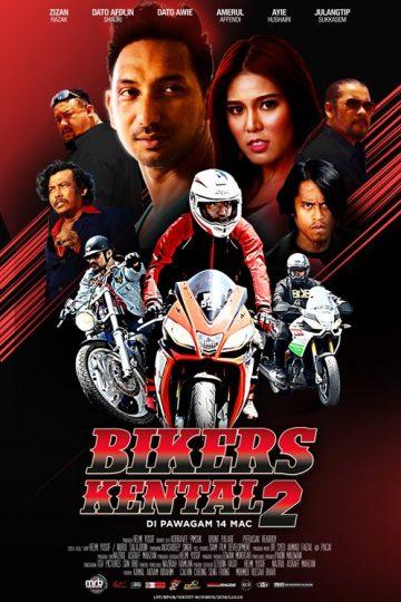 Bikers_kental2_keyart_500
