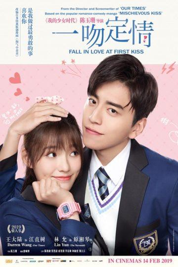 Fall_in_love_at_first_kiss_keyart_v2_500
