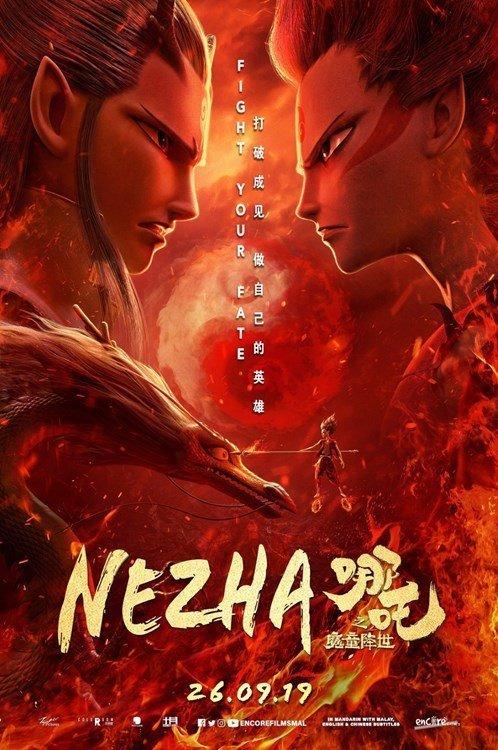 Nezha_Keyart_500