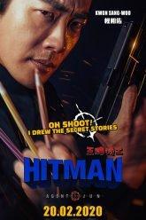 Singapore-Hitman_Teaser-Poster-2-Ins-Poster-2