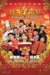 a momment of happiness poster