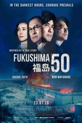 200710_Fukushima50_big
