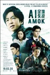 AI-Amok-movieMotion-poster