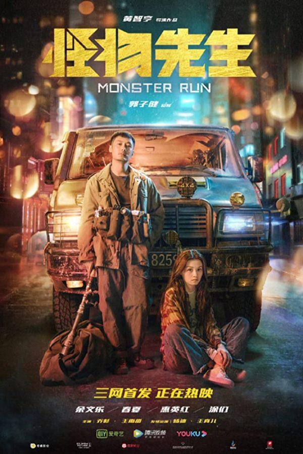 Monster-Run-movieMotion