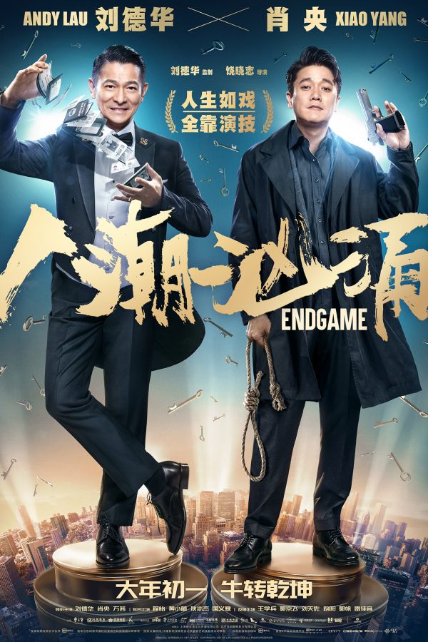 Andy Lau Endgame Poster – movieMotion