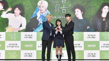 Park-Ji-Hoon&Kang-Min-Ah&Bae-In-Hyuk(1)